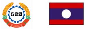 Lao NDMO Flag