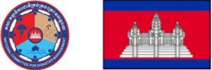NCDM Cambodia gov board