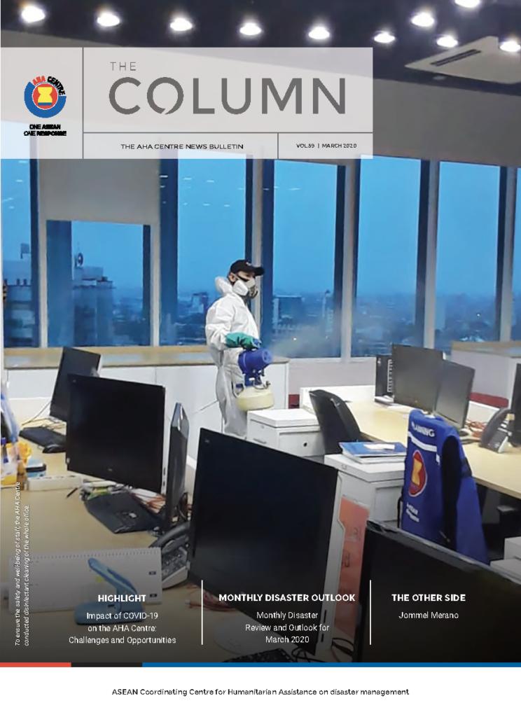 The Column Vol 59
