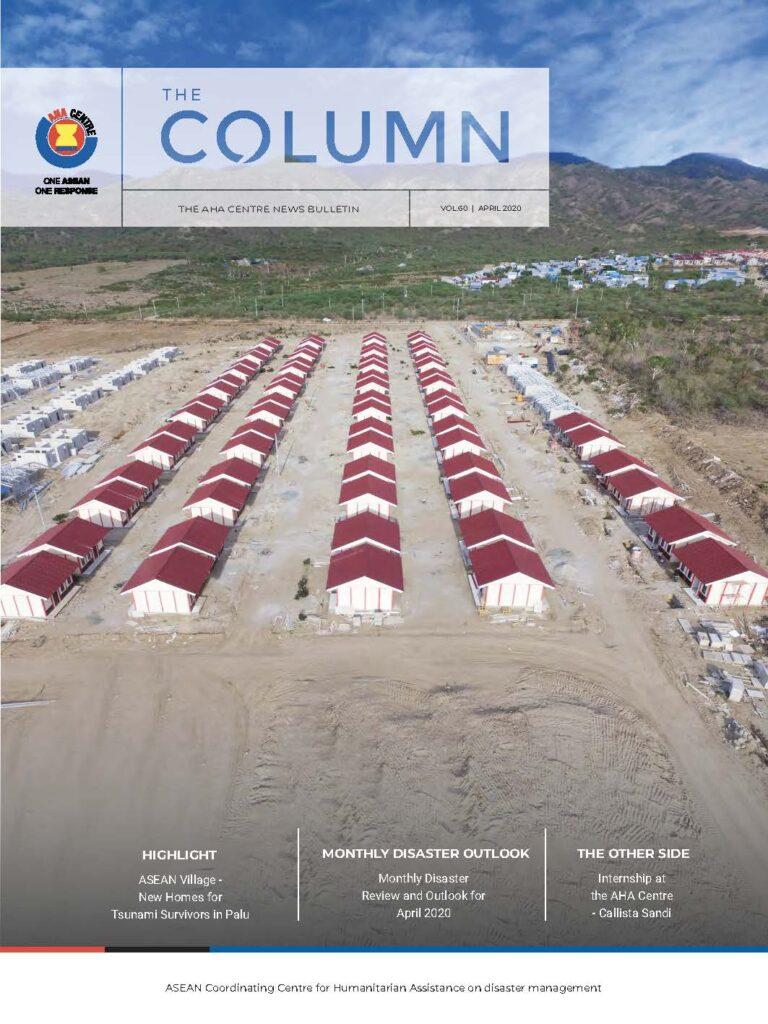 The Column Vol 60